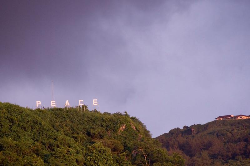 Hillside Sign - Saipan