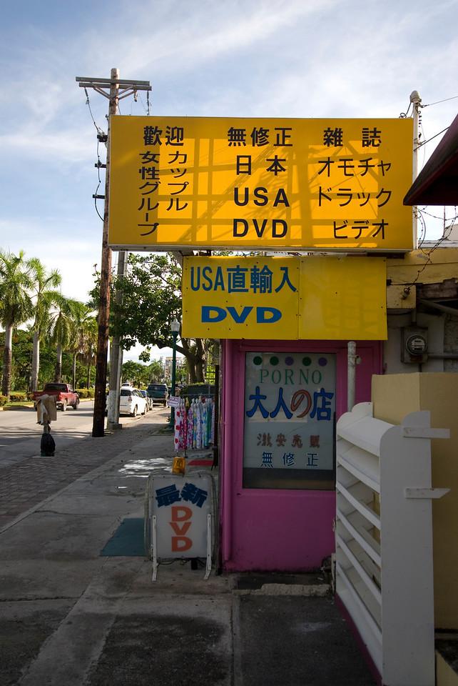 USA DVD PORNO