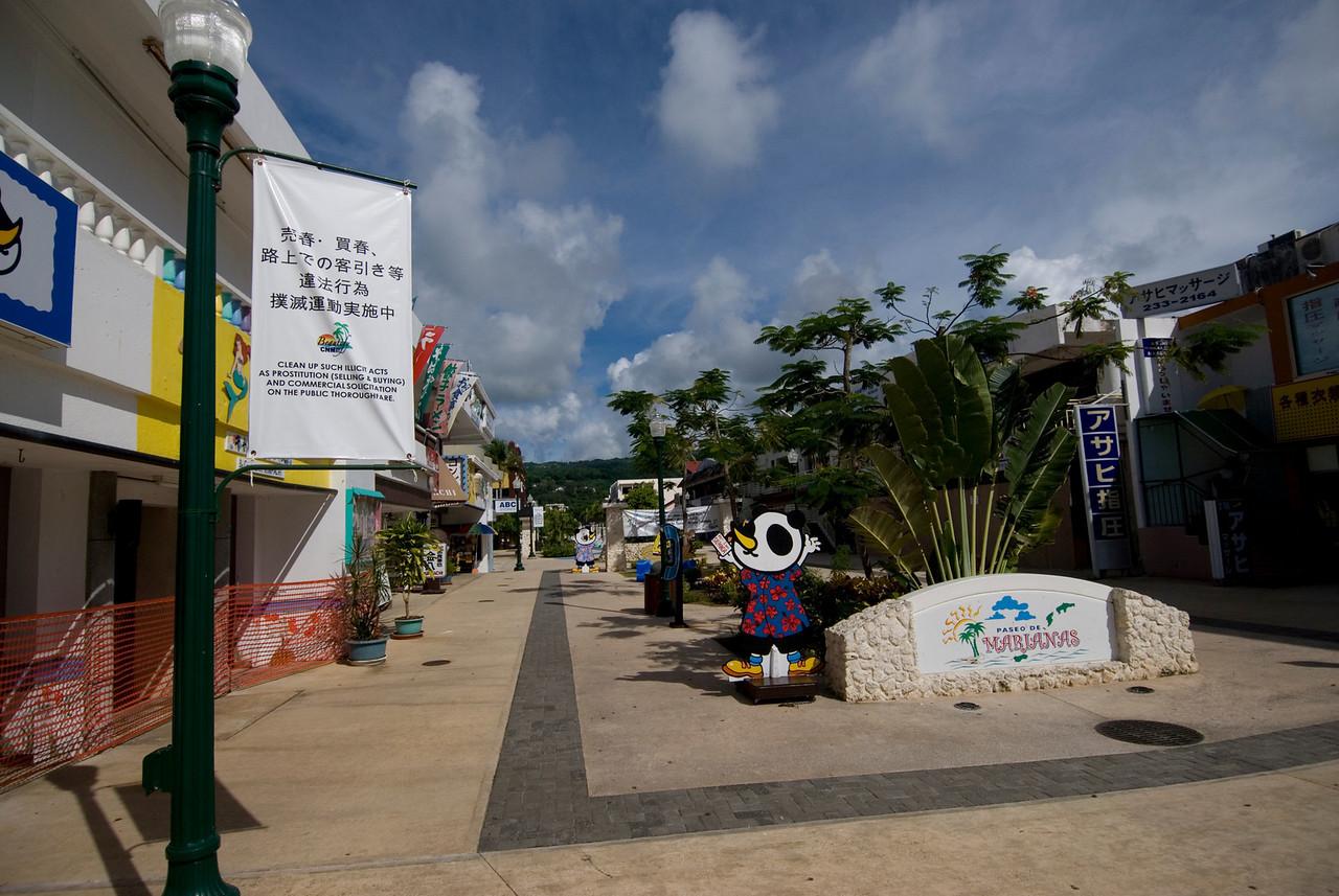 Passeo de Marinas - CNMI