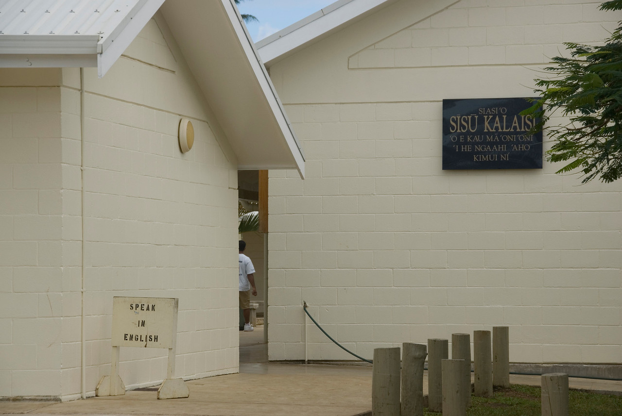 Ironic Sign at Mormon Church - Tonga