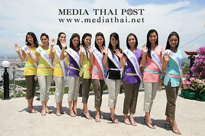 Miss Thailand 2006