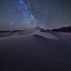 Sandbox Under the Stars