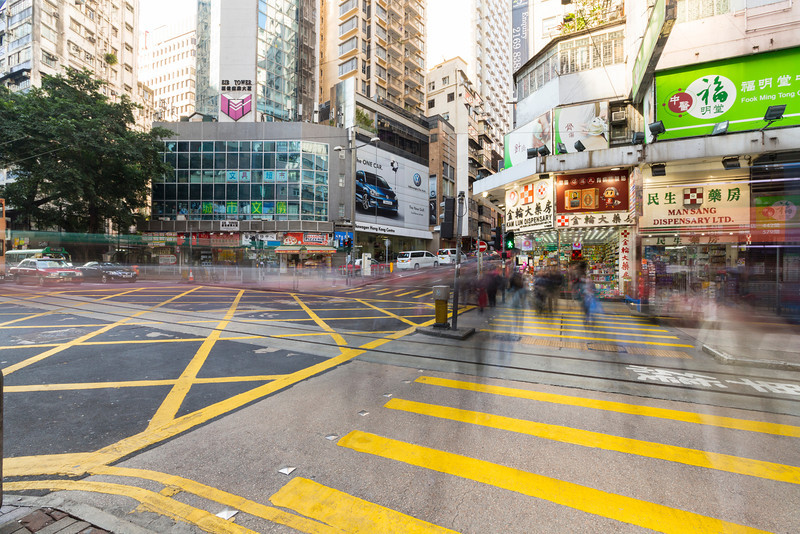 Morrison Hill Road - Hong Kong, China S.A.R. (香港特区)
