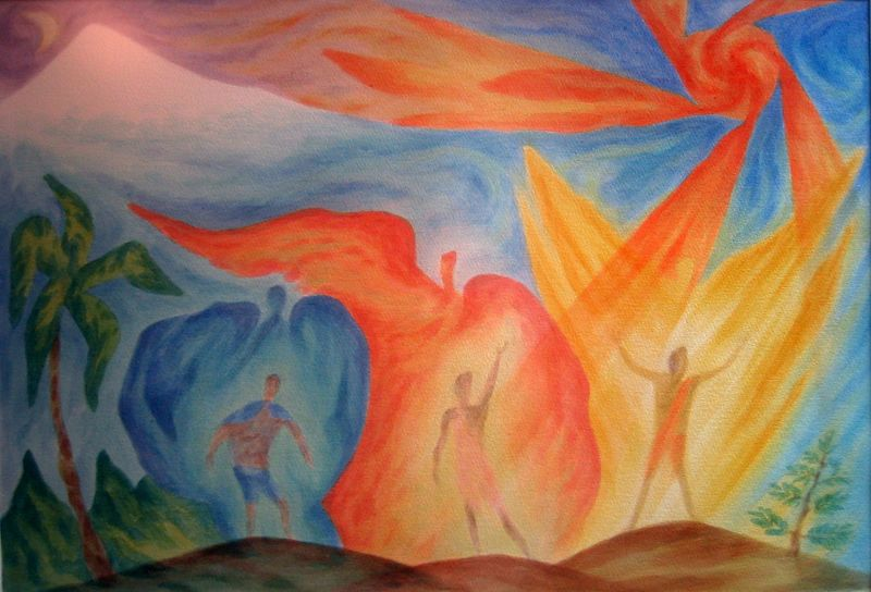 'Iao (watercolor)