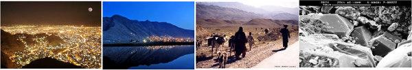From left: Quetta by night, Koh-e-Murdaar, Pashtoon nomads, secondary mineralization of Quartz in Nagri sandstone.