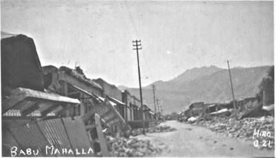Baabu Mohallah Quetta (Mo'hallah = residential area/quarter).