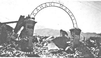 The Kabari Market that was completely destroyed.