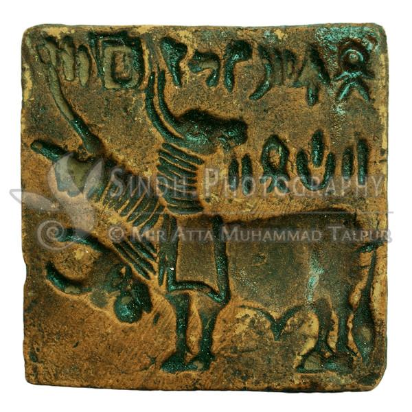 Seals of Mohenjodaro