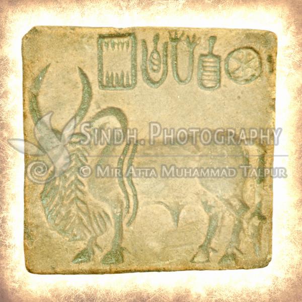Seal of Mohenjodaro