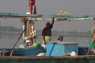 A fishing boat along the way.