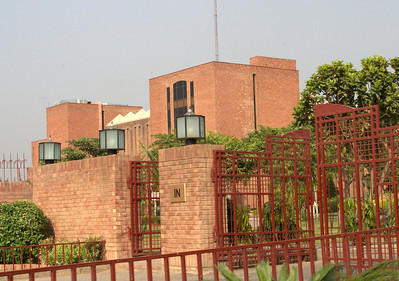 The Shaukat Khanum Memorial Cancer Hospital.  http://www.shaukatkhanum.org.pk/ This has to be one of the most incredible things I saw in this trip.