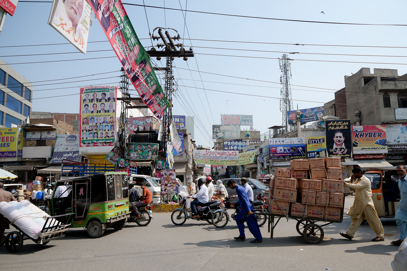 Bustling streets in Shah Almi, Lahore