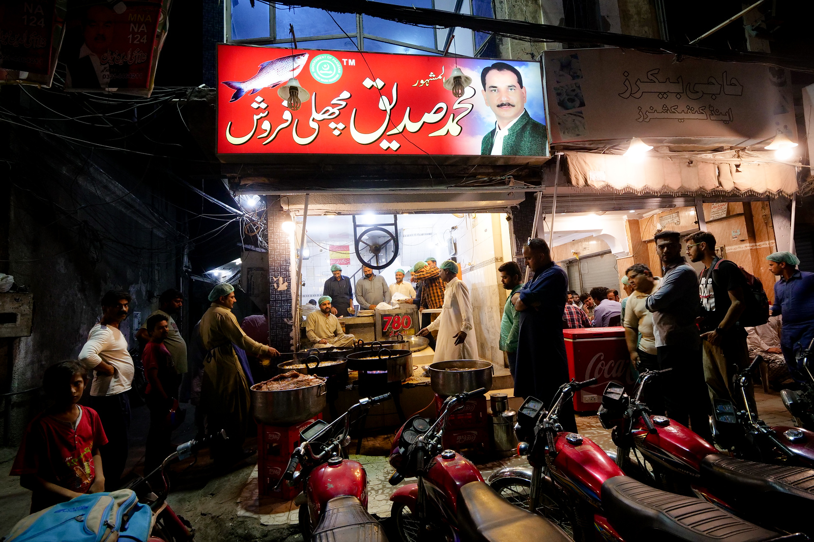 Late night street food in Lahore