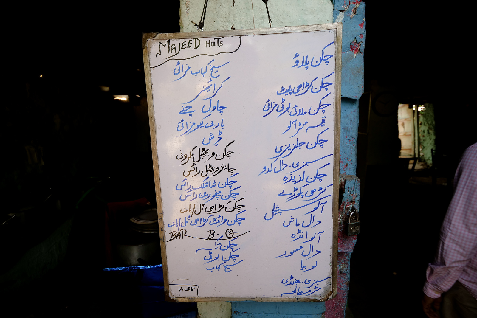 Majeed Huts in Islamabad
