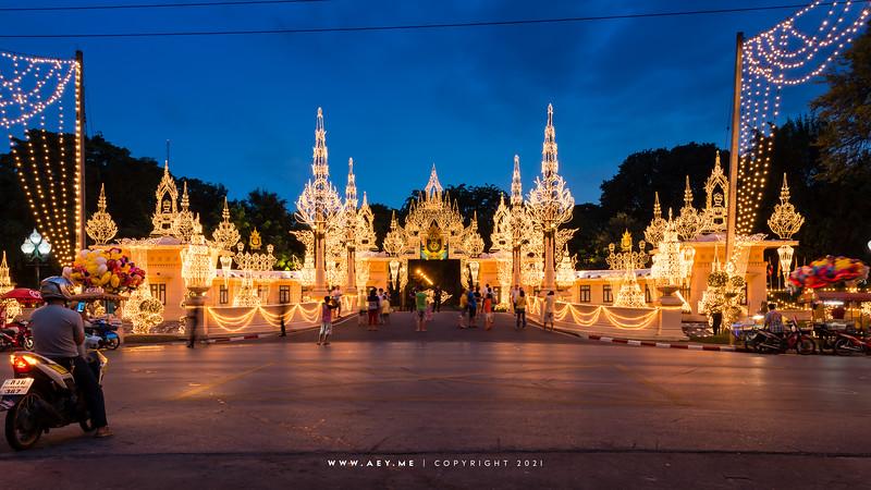 Chitralada Palace or the Chitralada Royal Villa, Bangkok