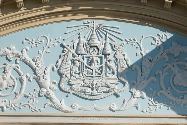 Phimanchaisri Gate, Grand Palace