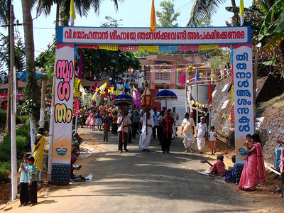 St Johns Church Palavayal Celebrations and Processions - 2006