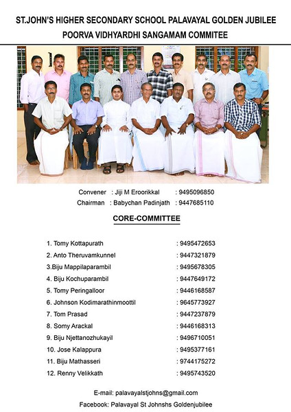 Get together core-commitee members