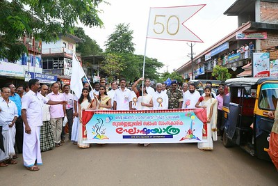 Cultural Procession Marks End of Jubilee Celebration