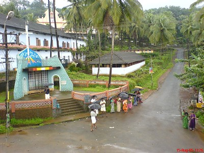 My School and in my Village, St. John's High School Palavayal
