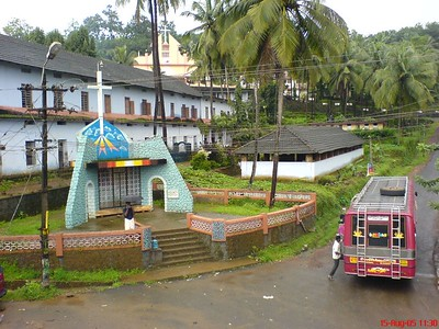 My School in my Village, St. John's High School Palavayal