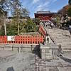 Kamakura Hachimangu Shrine