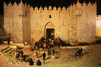 Damascus Gate (Bab al-Amoud), Jerusalem