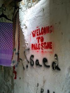 Graffiti, Hebron (Khalil)