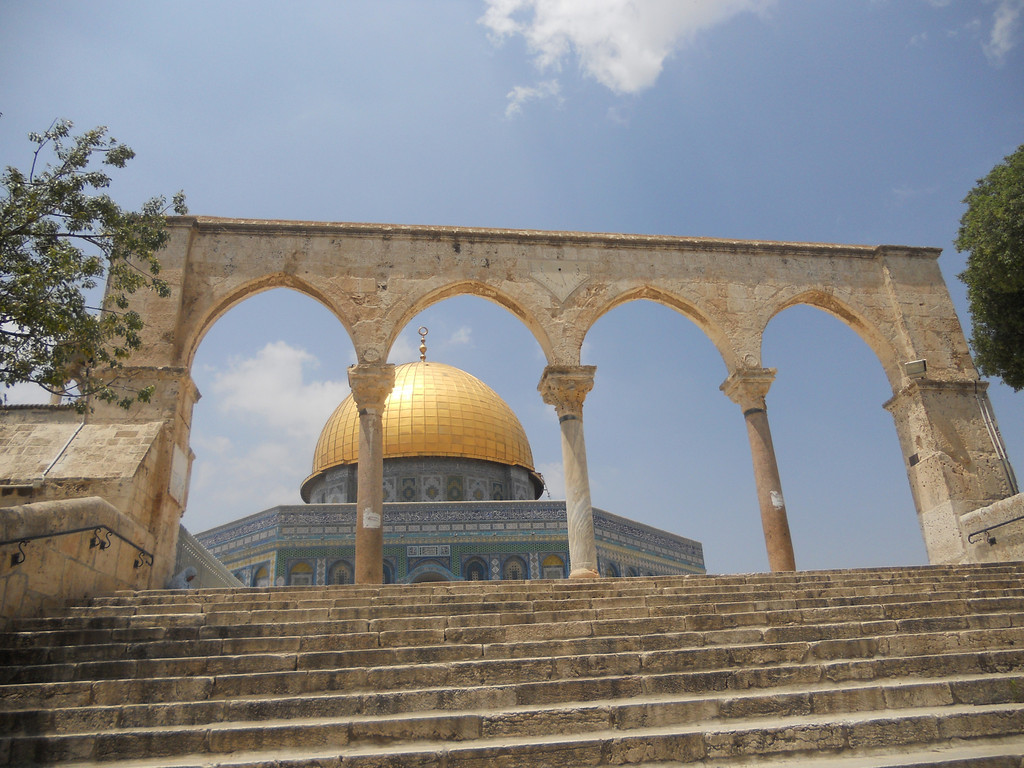 The Dome of the Rock, Jerusalem