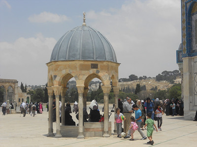 Al-Haram Al-Sharif, Jerusalem