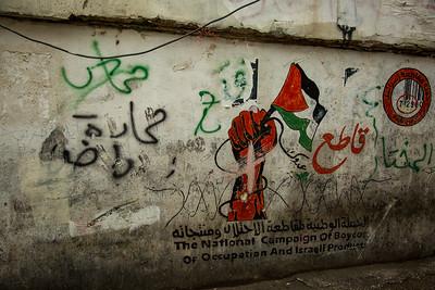 Batala Refugee Camp, Nablus