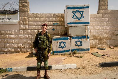 American born IDF Soldier