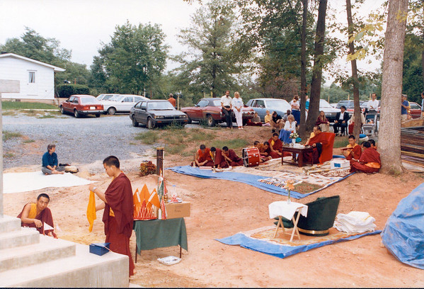 Rinchen Terdzod 1988