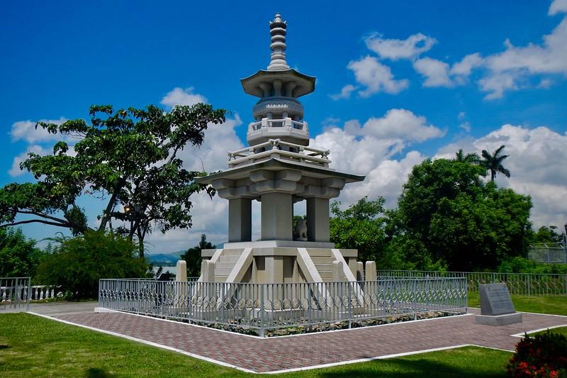 Panama Korea Friendship Monument, Panama, Panama