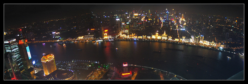 View of Shanghai, China from the top of the Oriental Pearl Tower