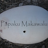 Hua<br /> (c) Ulumau Kealiikanakaoleohaililani