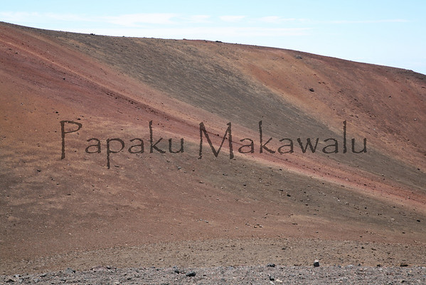 Kukahauula<br /> (c) Kalei Nuuhiwa
