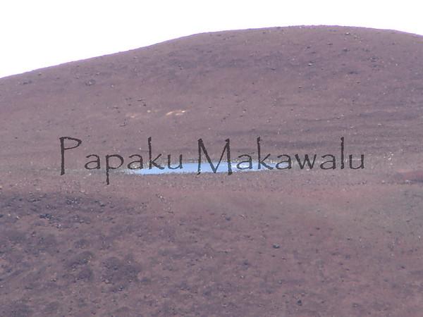 Puu Pohaku <br /> (c) Ahiena Kanahele