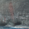 Dike<br /> (c) Aikane