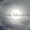 Luahoana.Mauna Kea<br /> (c) Kuulei Kanahele