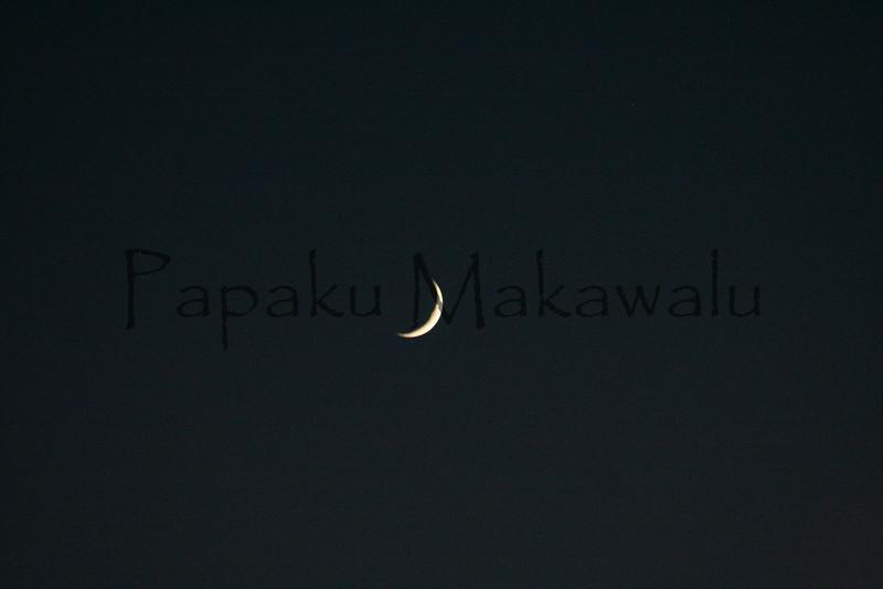 Kukahi<br /> (c) Kalei Nuuhiwa