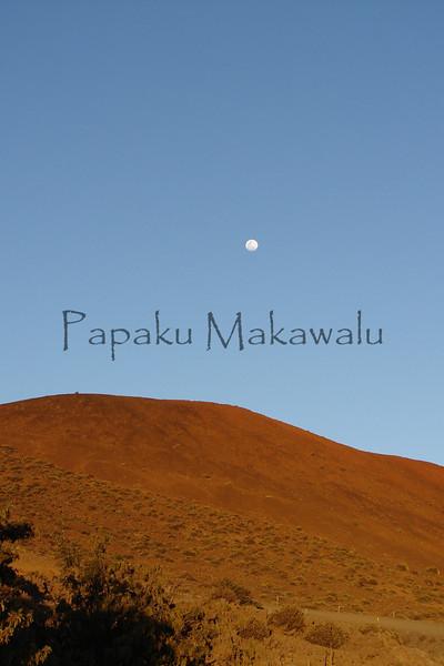 (c) Ahiena Kanahele<br /> Mauna Kea