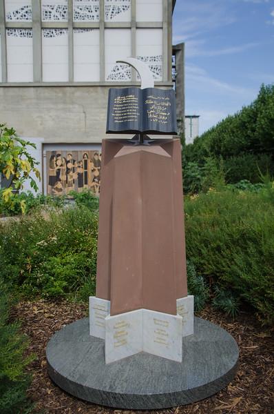 Le monument musulman du jardin interreligieux