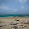 Amazing Paradise 3 By Messagez com