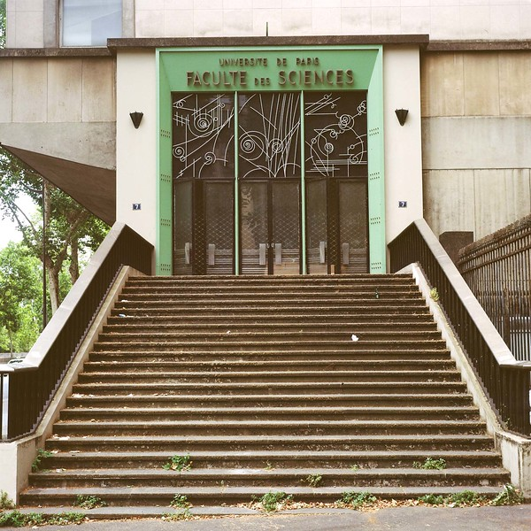 Faculté de Jussieu (5e arr.) 13 juillet 2019