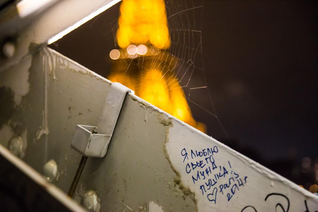 Signature and Web on Bridge in Paris