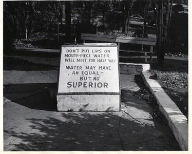 Miller Park Drinking Fountain I (00144)