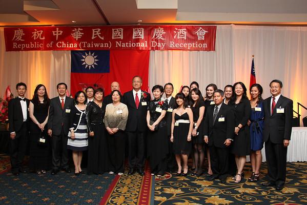 T.E.C.O. National Day Reception