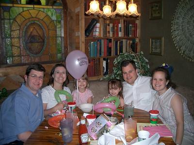 2006 June - Courtneys Three and Half Year Birthday