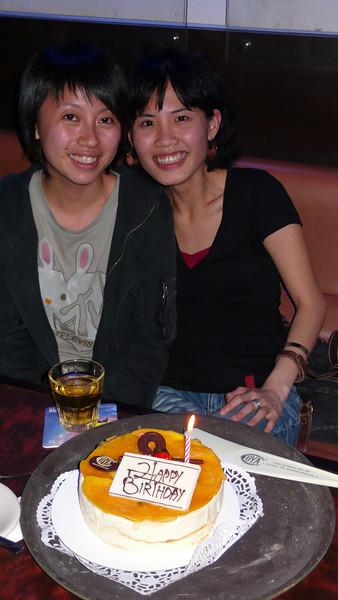 P1030155 <br /> Nicole and Eva